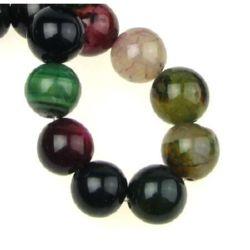 Наниз мъниста полускъпоценен камък АХАТ асорте цветове топче 12 мм ~33 броя