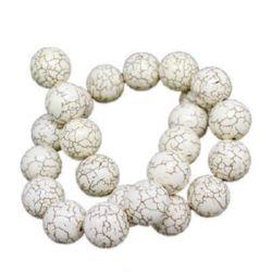 Наниз мъниста полускъпоценен камък ХАУЛИТ натурален бял топче 16 мм ~26 броя