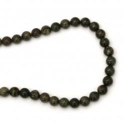Αφρικανική Ιάσπις στρόγγυλη ημιπολύτιμη χάντρα Χάντρα 8mm Πράσινη ~ 45 κομμάτια
