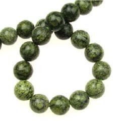 Margele de sfoară piatră semiprețioasă minge ZMEEVIK 10 mm ~ 38 bucăți
