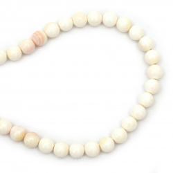 Margele de sfoară piatră semiprețioasă Minge albă CORAL 7 ± 8 mm grad AAA ~ 53 bucăți
