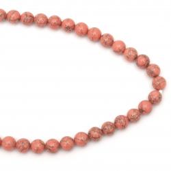 Наниз мъниста полускъпоценен камък ХАУЛИТ цвят корал топче топче 12 мм ~34 броя