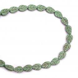 Наниз мъниста полускъпоценен камък ТЮРКОАЗ синтетичен зелен листо 9x13x4 мм ~30 броя