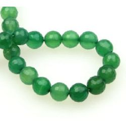 Gemstone Beads Strand, Aventurine, Round, Faceted, 8mm, ~48 pcs