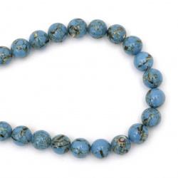 Наниз мъниста полускъпоценен камък РЕГАЛИТ имитация син топче 10 мм ~40 броя