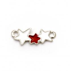 Свързващ елемент метал звезди 19.5x8x2 мм дупка 1. 5 мм цвят сребро -2 броя