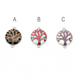Fastener metal painted tree of life 24x18x4 mm hole 1.5 mm color silver - 2 pieces