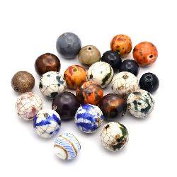 Мънисто порцелан топче 17~22 мм дупка 2.5 мм ръчна изработка