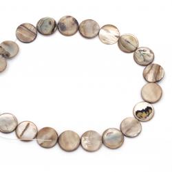 Șir de monede sidef 20x2 ~ 5 mm gaură 1 mm culoare maron ~ 20 bucăți