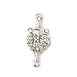 Свързващ елемент метал цинкова сплав с кристали сърце/кръст 37x17x5 мм дупка 2 мм цвят сребро