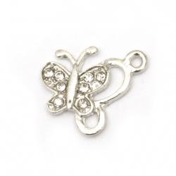 Висулка метал с кристали пеперуда 20x18x2.5 мм дупка 2 мм цвят сребро -2 броя