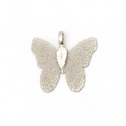 Κρεμαστό μεταλλικό πεταλούδα 28x31x1 mm τρύπα 4x6 mm χρώμα λευκό