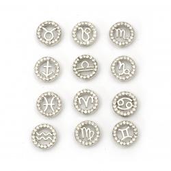 Мънисто метал с кристали ЗОДИИ 12.5x12.5x5 мм дупки 2.5 и 8 мм цвят сребро -12 броя