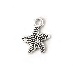 Висулка метална морска звезда 17x12x4 мм дупка 3 мм цвят сребро -10 броя