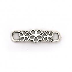 Свързващ елемент метал цветя 47x11x3 мм дупка 5 мм цвят сребро -5 броя