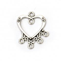 Свързващ елемент метал сърце 24x18x2 мм дупка 2 мм цвят сребро -10 броя