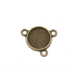 Метална основа свързващ елемент 18.5x16.5x2 мм плочка 12 мм дупка 2 мм цвят антик бронз -20 броя