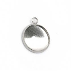 Висулка стомана 22x18x2 мм с онова за вграждане 16 мм дупка 1 мм цвят сребро -2 броя