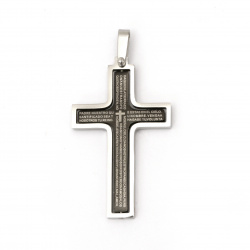 Pendant stainless steel 304 DIY jewelry cross 36~41x22~25x2.5 mm hole 7x3 mm color silver