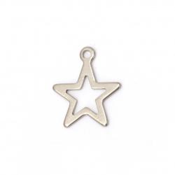 Висулка стомана звезда 14.5x12.5x0.8 мм дупка 1.2 мм цвят сребро -10 броя