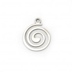 Висулка стомана спирала 17.5x14x1 мм дупка 1.5 мм цвят сребро -2 броя
