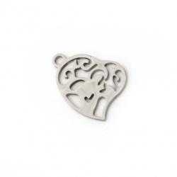 Висулка стомана сърце 17x16x1 мм дупка 1.5 мм цвят сребро -2 броя