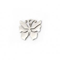 Висулка стомана пеперуда 13x14x1 мм дупка 1.5 мм цвят сребро -2 броя