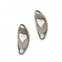 Свързващ елемент стомана плочка със сърце 20x8x1 мм дупка 2.5 мм цвят сребро -10 броя