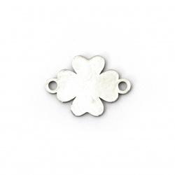 Свързващ елемент стомана детелина 15.5x11.2x1 мм дупка 1 мм цвят сребро -2 броя