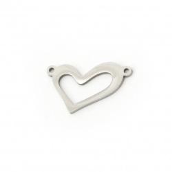 Свързващ елемент стомана сърце 23x13x1 мм дупка 1 мм цвят сребро -2 броя