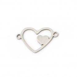 Свързващ елемент стомана сърце 21.5x13.5x1 мм дупка 1 мм цвят сребро -2 броя