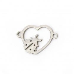 Свързващ елемент стомана сърце с калинка 20.5x13.5x1 мм дупка 1.5 мм цвят сребро -2 броя