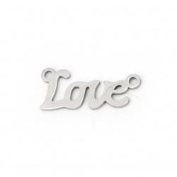 Свързващ елемент стомана надпис LOVE 21.5x9.5x1 мм дупка 1.5 мм цвят сребро -2 броя