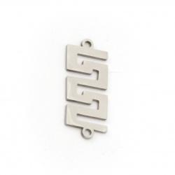 Свързващ елемент стомана 24x10x1 мм дупка 1 мм цвят сребро -2 броя