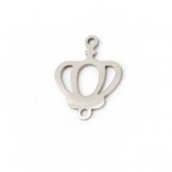 Свързващ елемент стомана корона 18.5x14x1 мм дупка 1.5 мм цвят сребро -2 броя
