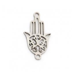 Свързващ елемент стомана ръката на Фатима 21x11.5x1 мм дупка 1 мм цвят сребро -2 броя