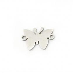 Свързващ елемент стомана пеперуда 16x11x1 мм дупка 1.5 мм цвят сребро -2 броя