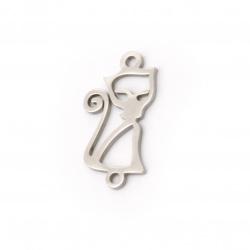 Свързващ елемент стомана котка 20x11x1 мм дупка 1.5 мм цвят сребро -2 броя