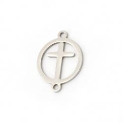 Свързващ елемент стомана кръст 19.5x15x1 мм дупка 1.5 мм цвят сребро -2 броя