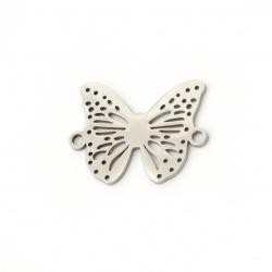 Свързващ елемент стомана пеперуда 23x17x1 мм дупка 1.5 мм цвят сребро -2 броя