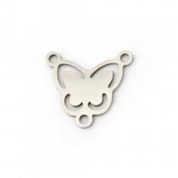 Свързващ елемент стомана пеперуда 15x13.5x1 мм дупка 1.5 мм цвят сребро -2 броя