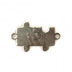 Свързващ елемент стомана 21x13 мм дупка 1 мм