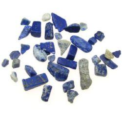 Естествен камък ЛАПИС ЛАЗУЛИ без дупка 5~8 мм - 50 грама