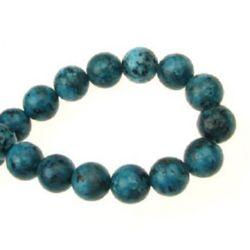 VAINS STONE ημιπολύτιμες στρόγγυλες χάντρες 8 mm μπλε ~ 48 τεμάχια