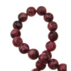 Наниз мъниста полускъпоценен камък VAINS STONE розов топче 8 мм ~48 броя