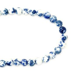 Gemstone Beads Strand, Jade, Round, White and Blue, 12mm, ~32 pcs