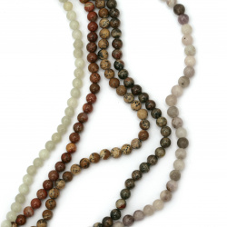 String  beads natural stone Agate Assorted bead 5 ~ 6 mm ~ 60 pieces