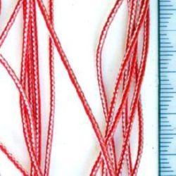 Шнур корда 1.5 мм ША1-8 полиестер коприна - 50 метра