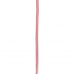 Шнур ластик 3 мм бял и червен полиестер -23 метра