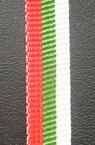 Лента трибагреник 10 мм -5 метра